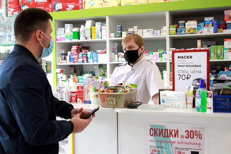 Коронавирус в Иркутске, последние новости на 29 сентября: в Приангарье продлили масочный режим