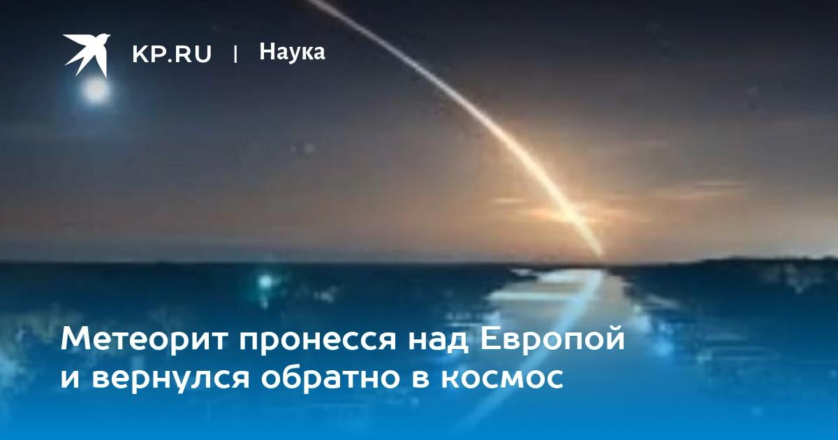 Наука - cover