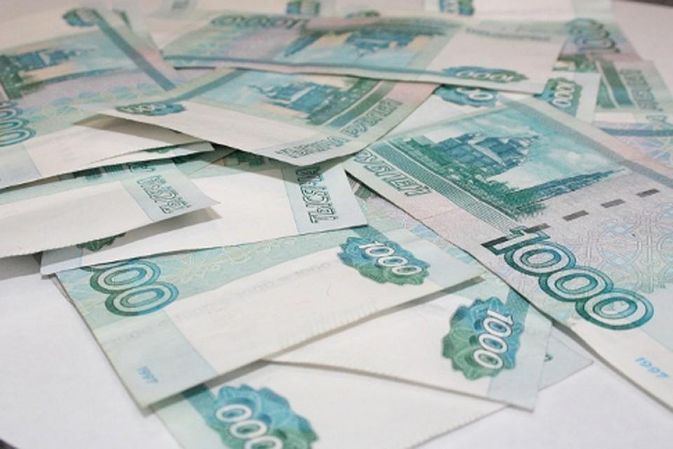 Житель Тверской области заплатит более 700 тыс рублей