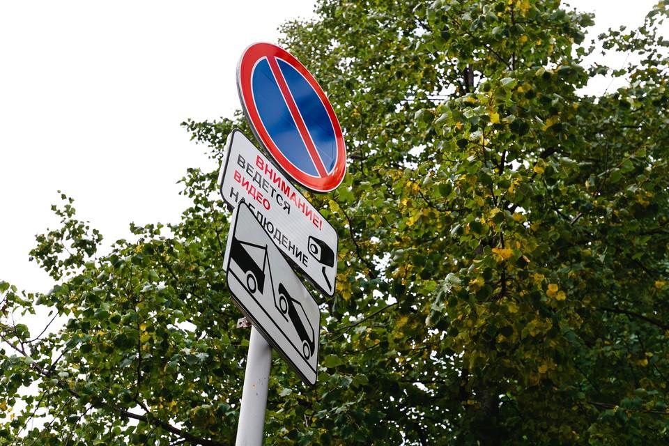 Новый дорожный знак появится в Ижевске