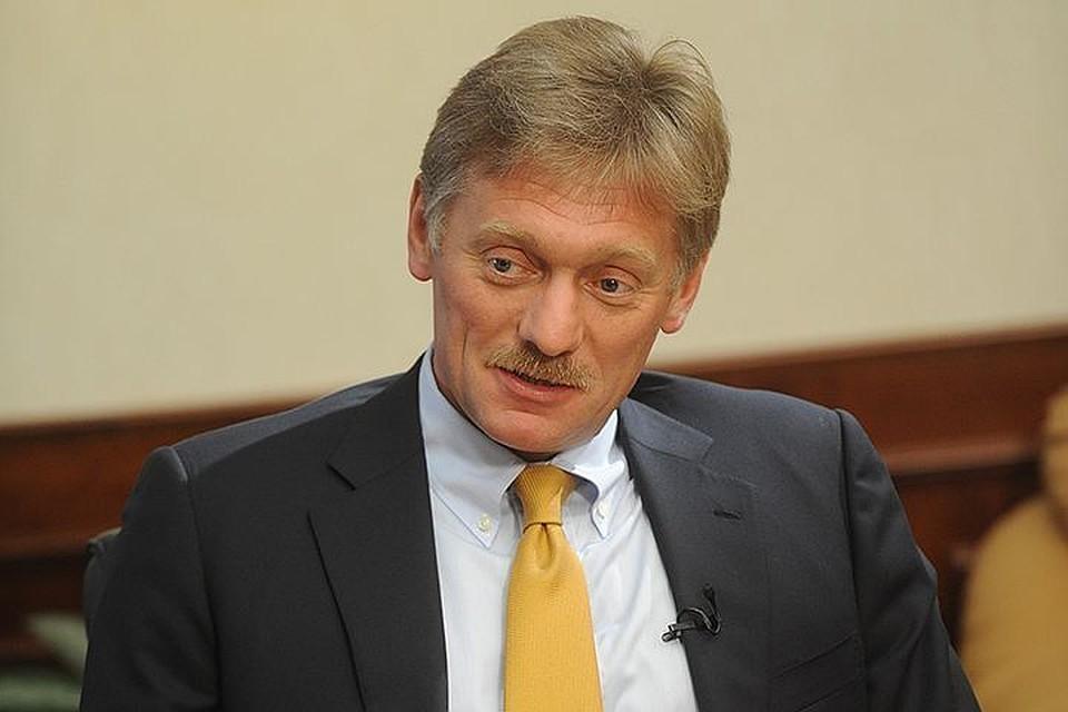Песков объяснил, почему Кремль не будет давать оценок дебатам Трампа и Байдена