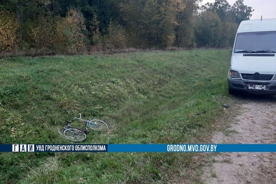 Под Волковыском микроавтобус сбил насмерть 61-летнего велосипедиста. Фото: ГАИ УВД Гродненского облисполкома