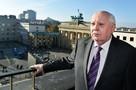 Открытие памятника Михаилу Горбачёву в Германии: прямая онлайн-трансляция