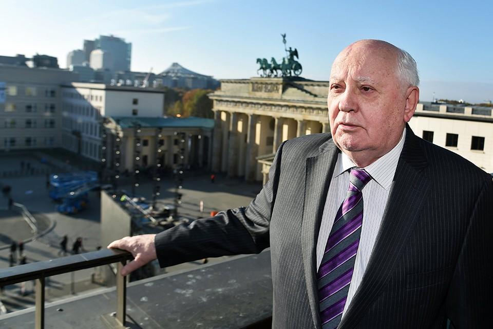 Событие приурочено ко Дню германского единства