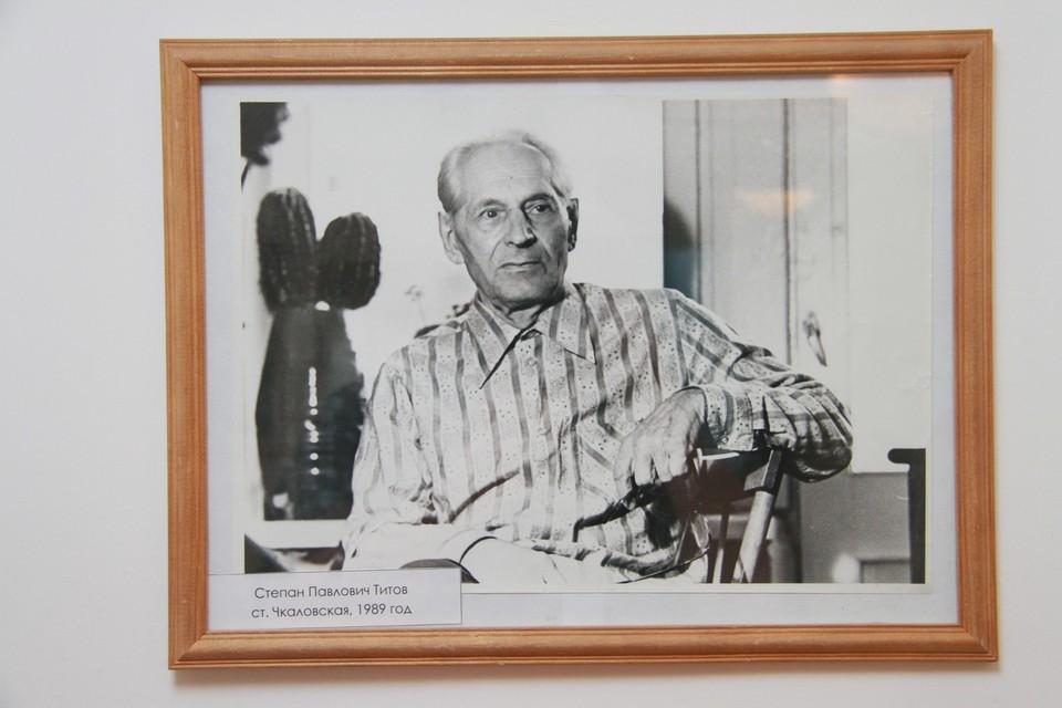 Фотография Степана Титова в музее Полковниково