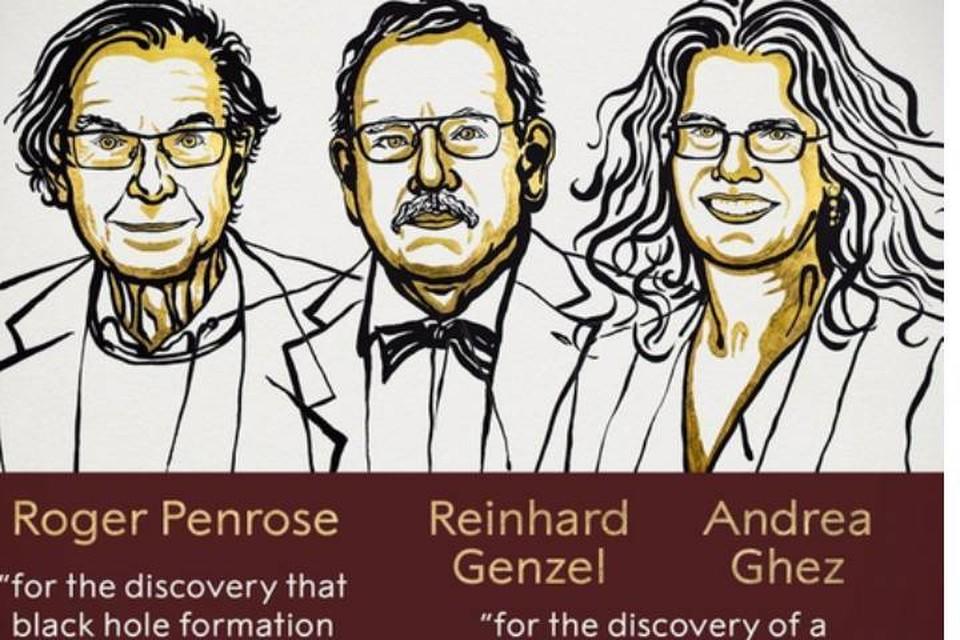 Нобелевскую премию по физике поделят между собой трое ученых.