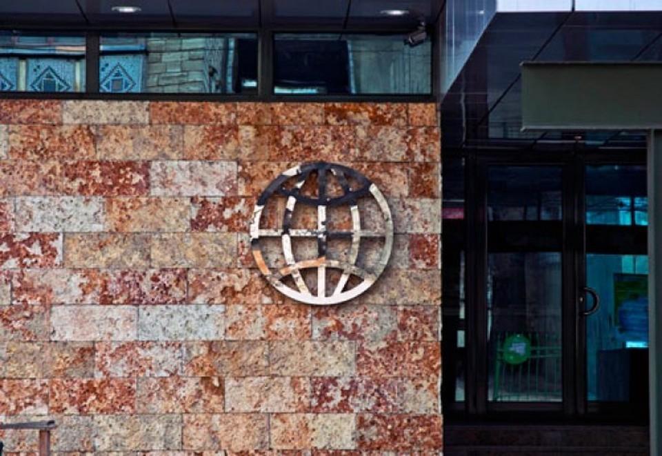 Всемирный банк считает, что в будущем году экономический рост составит 3,5%. Фото:соцсети