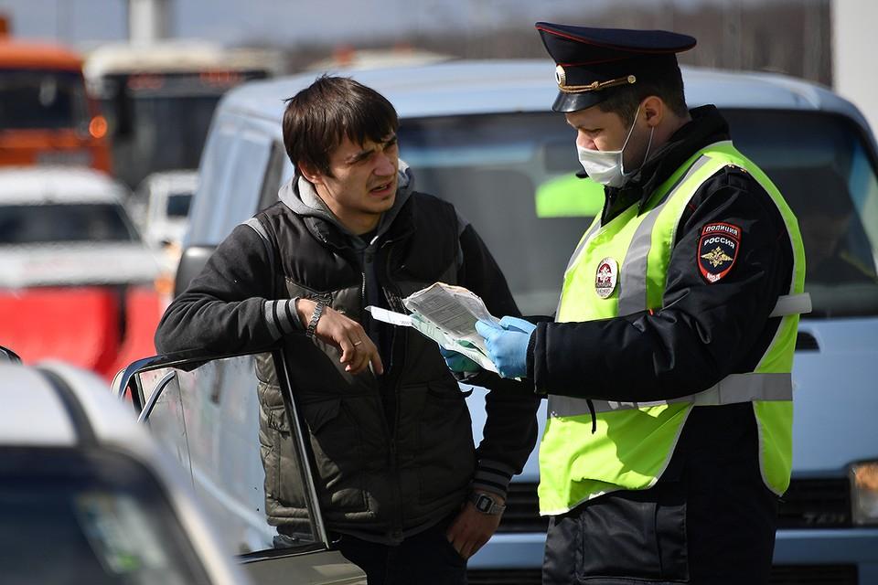 Проверка документов водителя у одного из въездов в Москву.