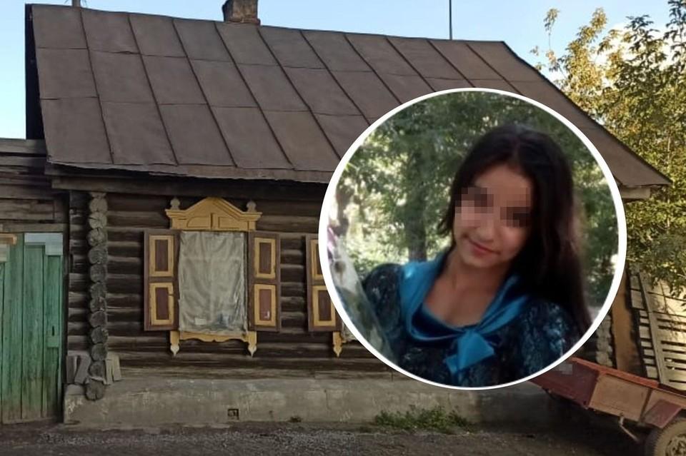 Пропавшая школьница бросила большую семью ради «рая в шалаше». Фото: личный архив.
