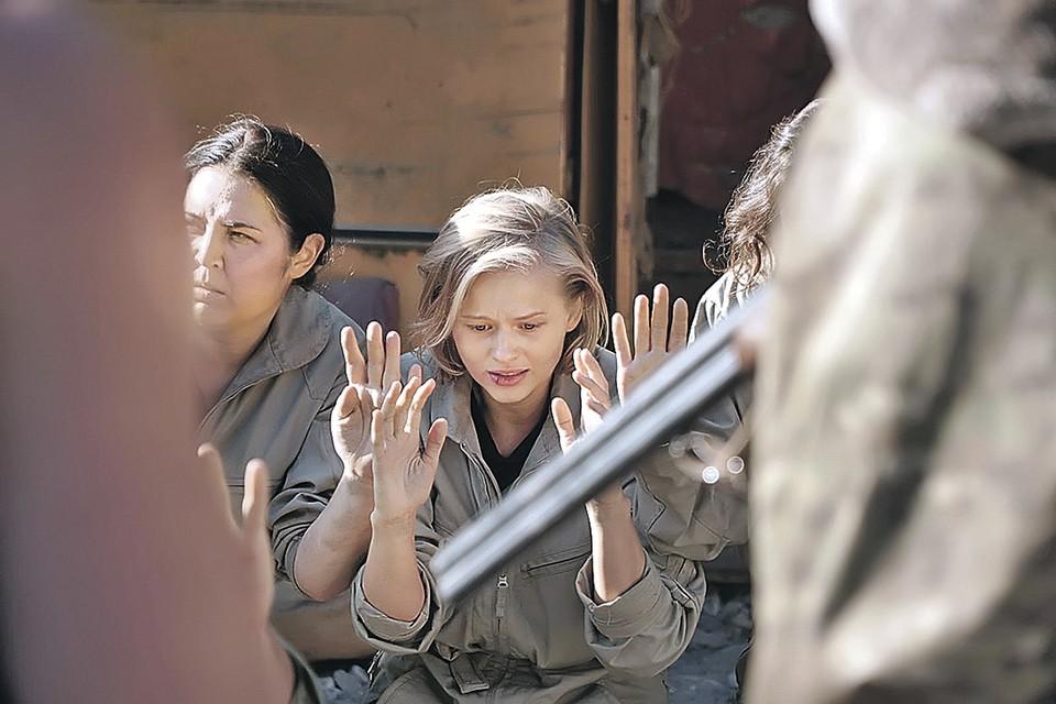 Александра Бортич в сериале «Игра на выживание». Фото: Кадр из фильма