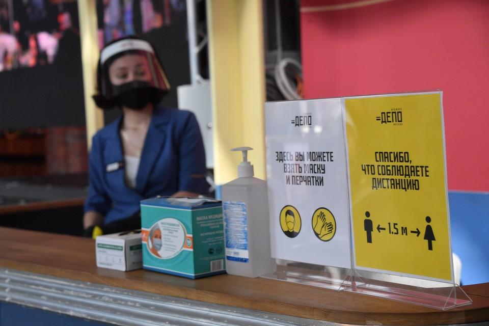 Актуальные во время пандемии коронавируса товары могут включить в потребкорзину