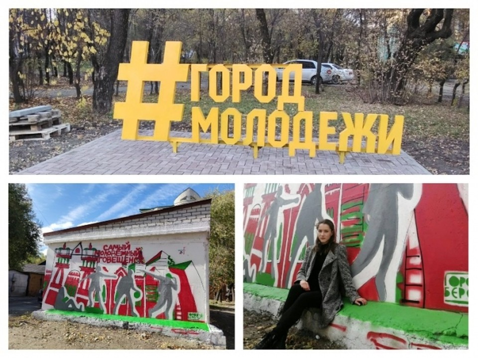 Арт-объекты должны пользоваться спросом у любителей селфи. Фото: admblag.ru