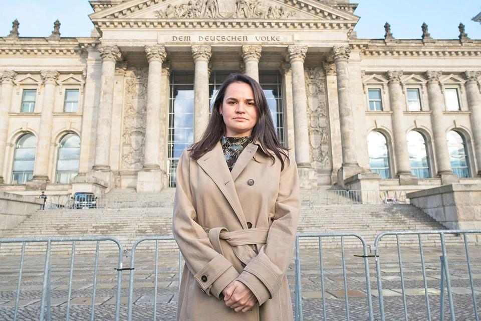 Светлана Тихановская выдвинула белорусским властям условия, которые должны быть выполнены до 25 октября
