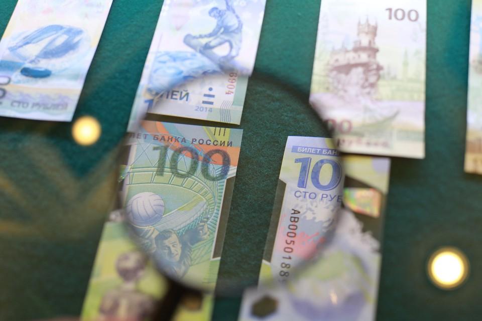 Цифровой рубль собираются ввести в России: это новая форма денег