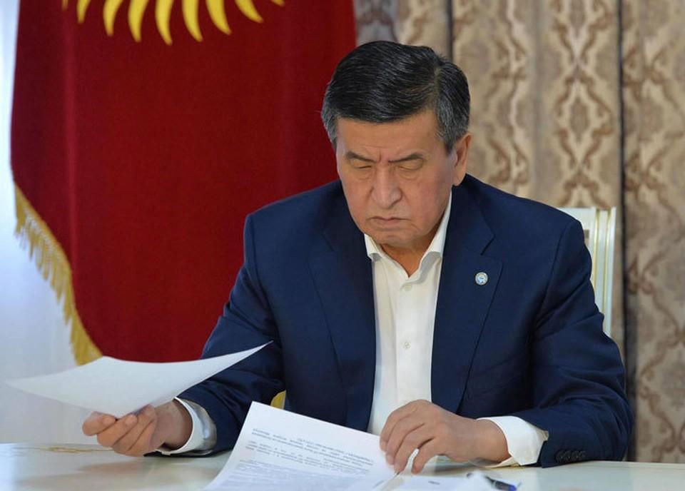 Жээнбеков вернул предоставленные документы в парламент.