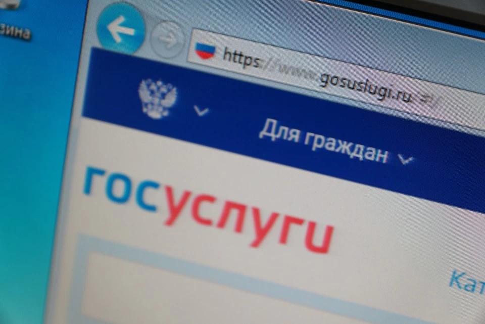 Путин поручил к 2023 году перевести в электронный формат социально значимые госуслуги