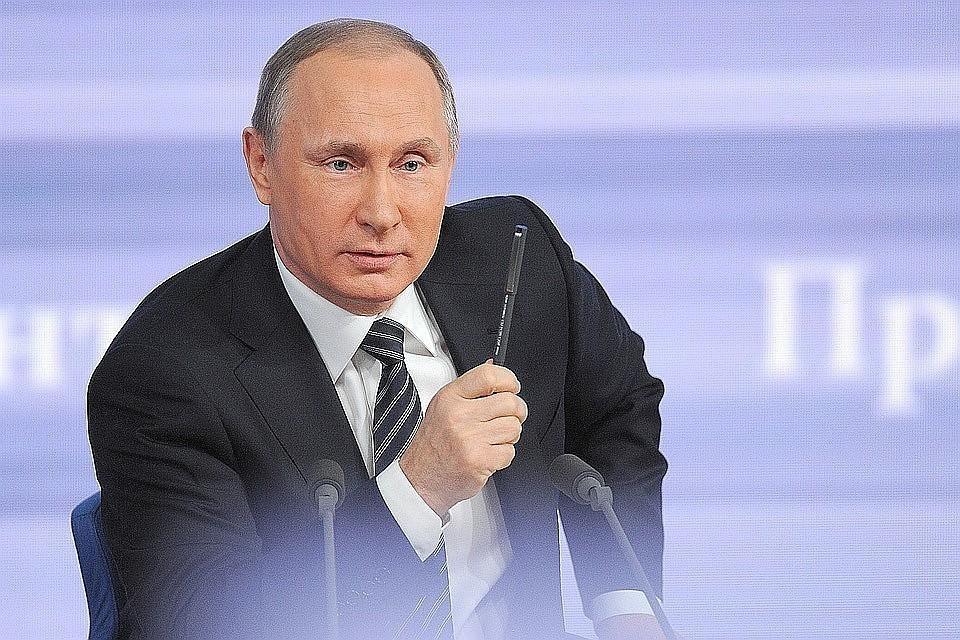 Владимир Путин внес в Госдуму законопроект о Госсовете