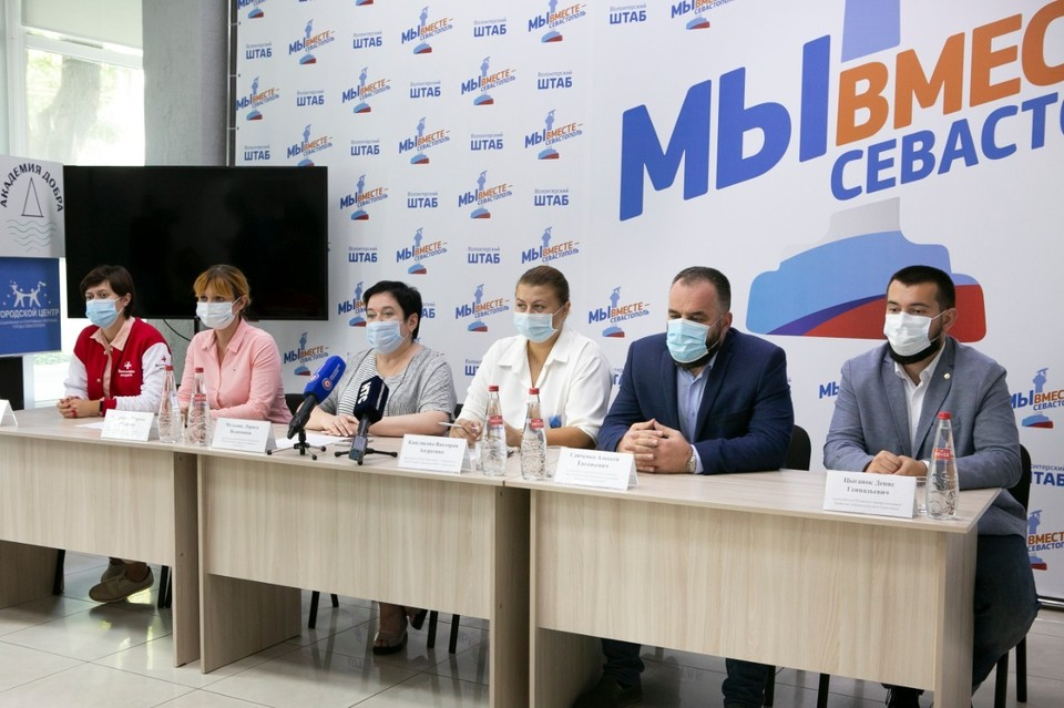 """В штабе """"Мы вместе -Севастополь"""" состоялась пресс-конференция"""