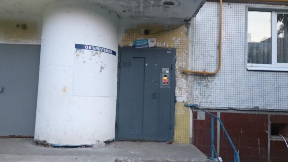 ЧП произошло в жилом доме на ул.Черемшанской в Самаре