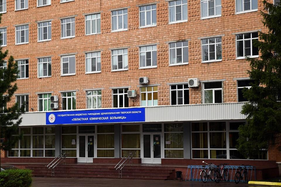 На базе областной клинической больницы в ближайшее время планируется создать диагностическую лабораторию. Фото: ПТО