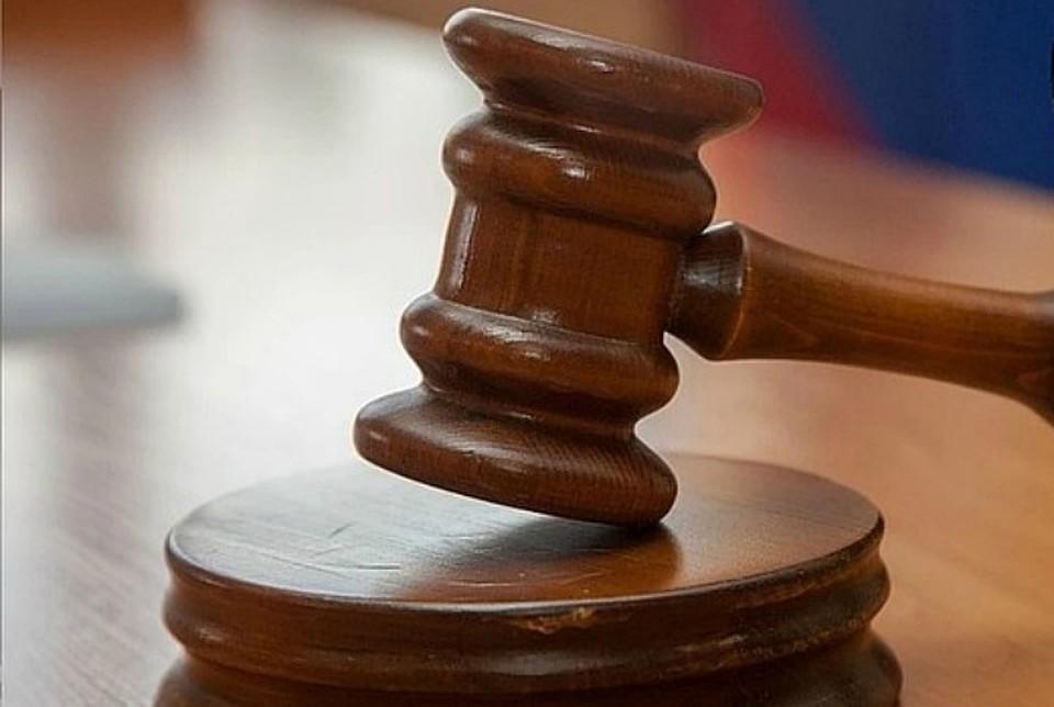 Суд ужесточает требование к посетителям