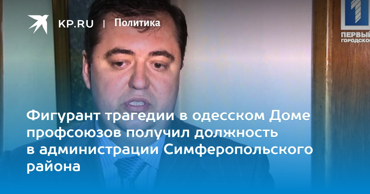 www.crimea.kp.ru