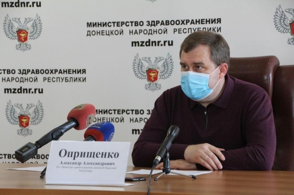 Александр Оприщенко. Фото: МЗ ДНР