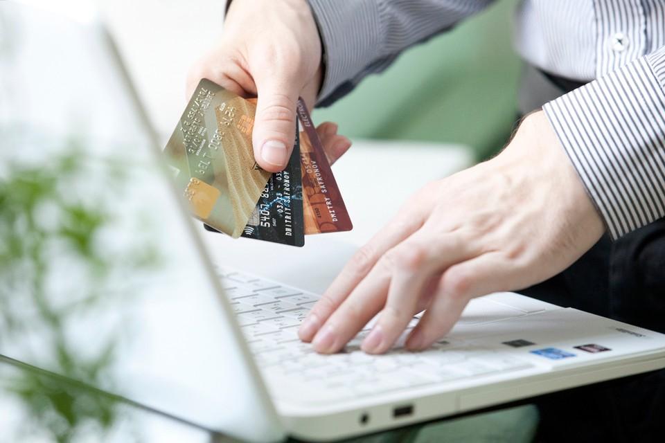 Если у вас заведен электронный «Личный кабинет налогоплательщика», бумажную платежку вы не получите