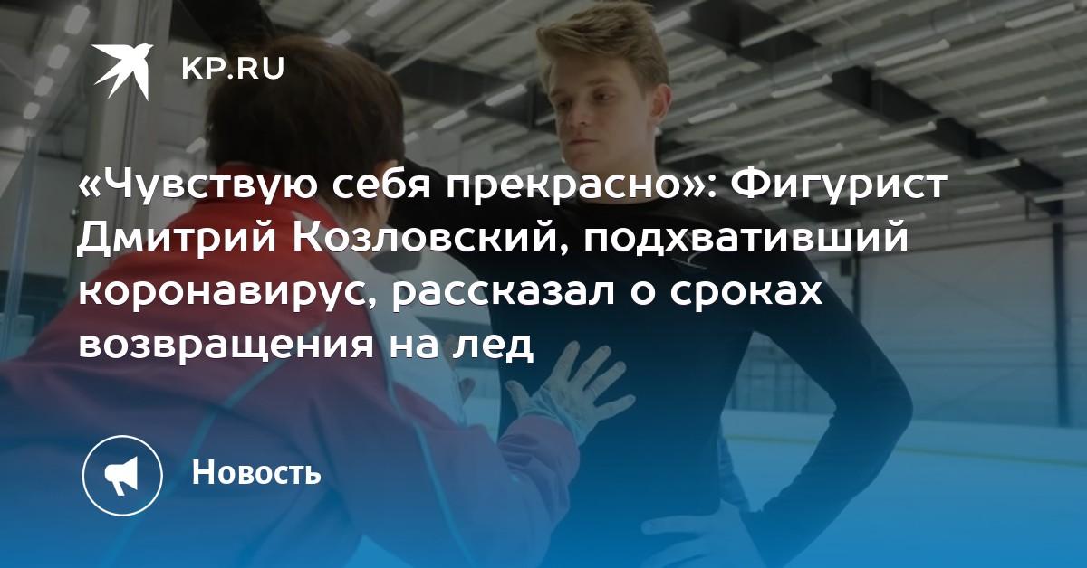 www.spb.kp.ru
