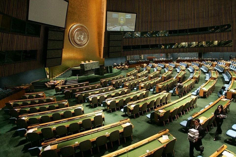 Взгляд Китая на будущее ООН