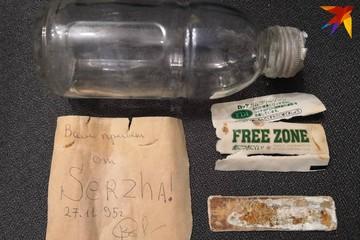 Жительница Сахалина нашла 25-летнюю бутылку с запиской на берегу моря