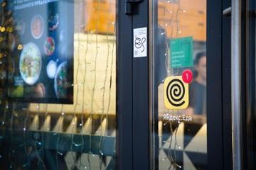 Яндекс.Еда обнуляет комиссию на заказы из ресторанов навынос