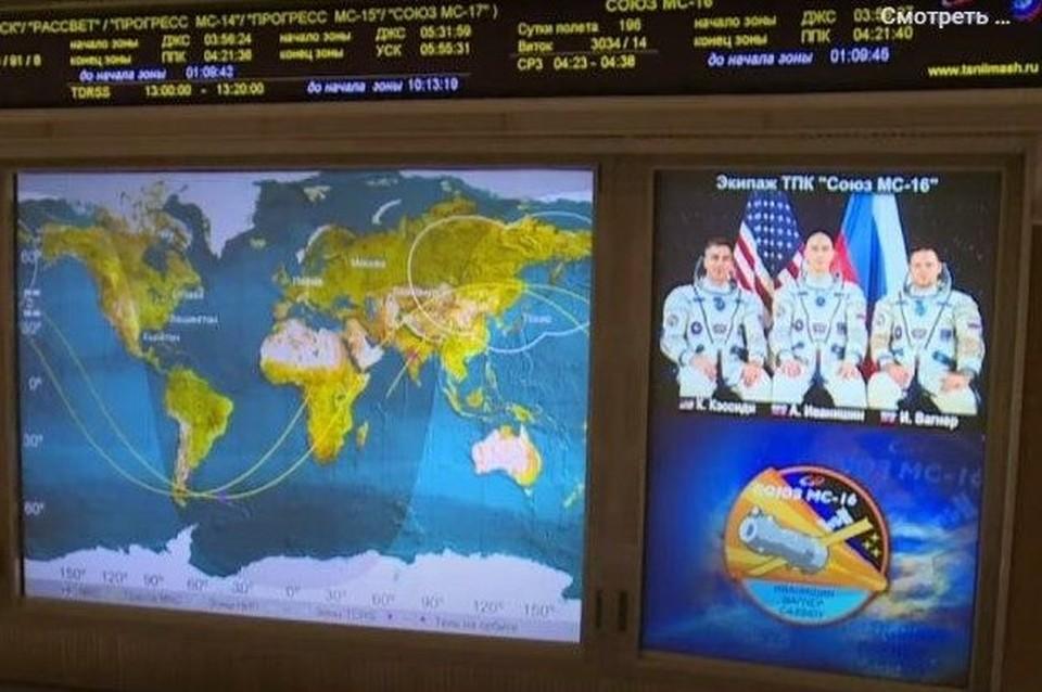 «Союз МС-16» с членами экипажа МКС приземлился. Фото: скрин видео