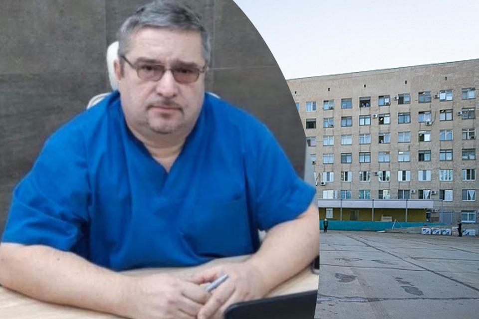 Сергей Крюков более 30 лет в медицине. Фото: АВО, больница имени Фишера