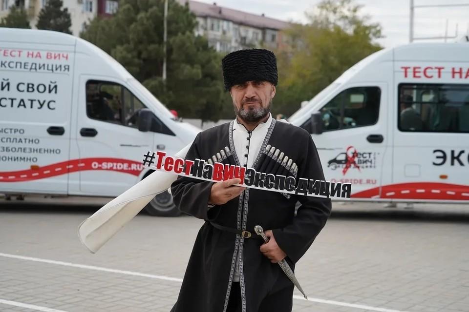 Рекорд по тестированию: акция Минздрава России «Тест на ВИЧ: Экспедиция 2020» прошла в Дагестане