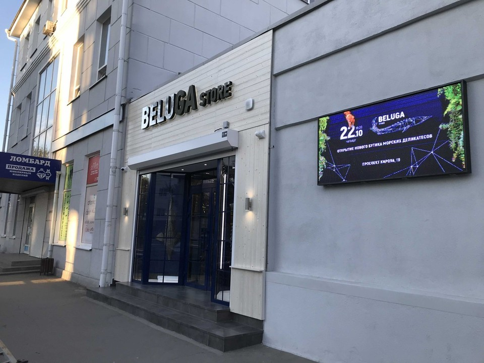 Магазин Beluga store находится в здании Центрального универмага Симферополя.