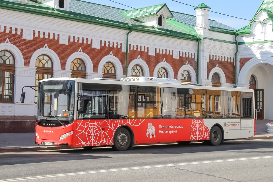 Часть подвижного состава была в Перми обновлена.