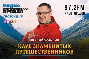 Автобиографическая книга Сергея Шойгу. Встреча с людьми: от простых до великих