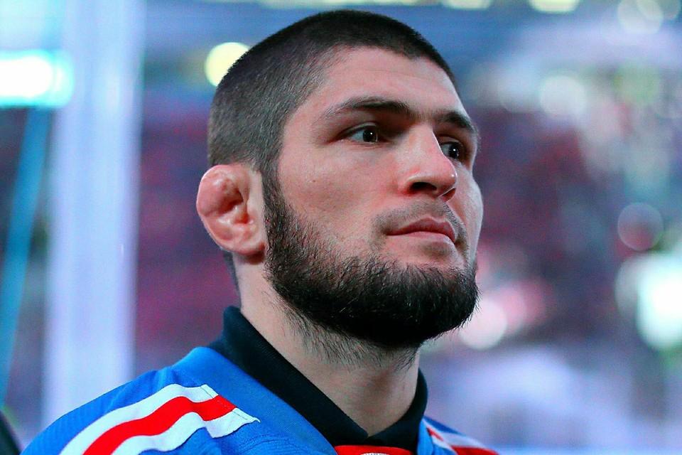 Хабиб Нурмагомедов завершил спортивную карьеру