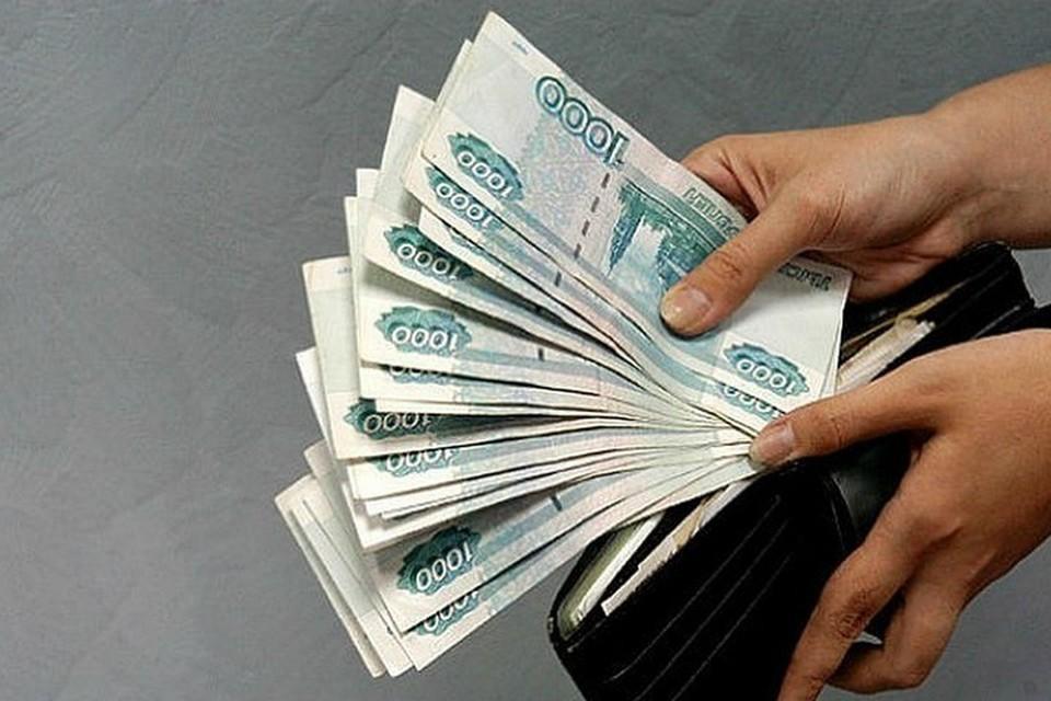 Многодетные и малоимущие семьи получат дополнительную финансовую поддержку