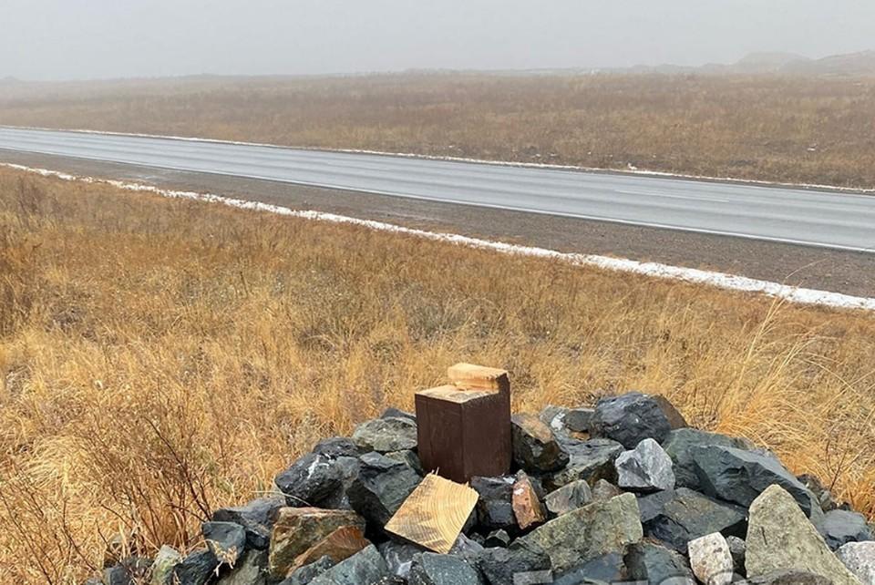 Один из четырех крестов спилили. Фото: verstov.info.
