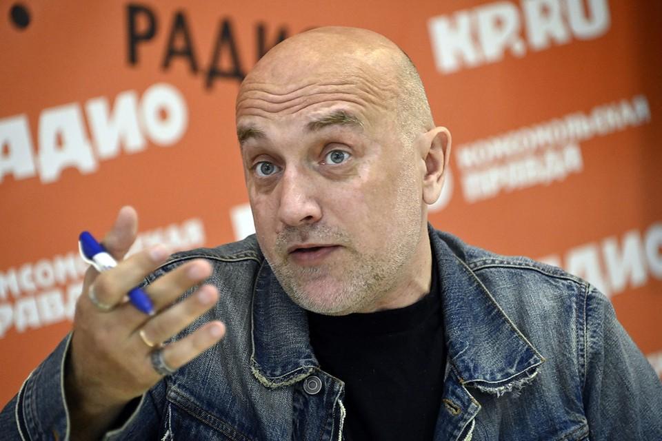 """Захар Прилепин - о колонке писателя и журналиста, где он просит отправить всех ностальгирующих по СССР туда же """"специальной машиной"""""""