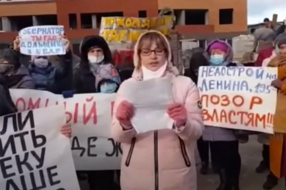 Акция протеста дольщиков