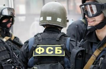 ФСБ на Дальнем Востоке задержала торговцев с сотней килограммов наркотиков