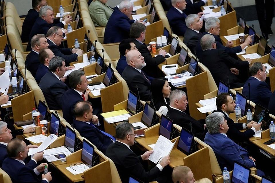 Госдума одобрила федеральный конституционный закон о правительстве