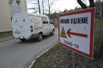 Положили в бывшую столовую вместо палаты: екатеринбуржец пожаловался на проблемы при госпитализации тещи