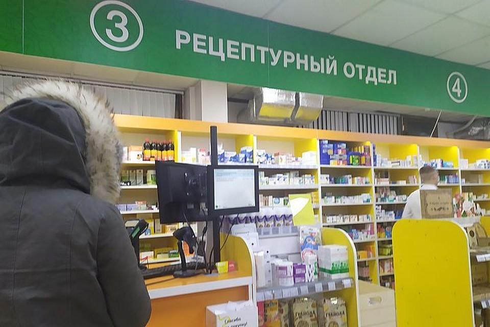Покупательские спрос в разы вырос на некоторые группы лекарств