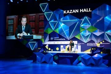 Форум «Открытые инновации» собрал более 120 тысяч участников из 134 стран