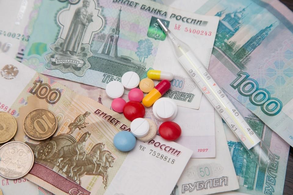 Цены в аптеках начинаются с 400 рублей.