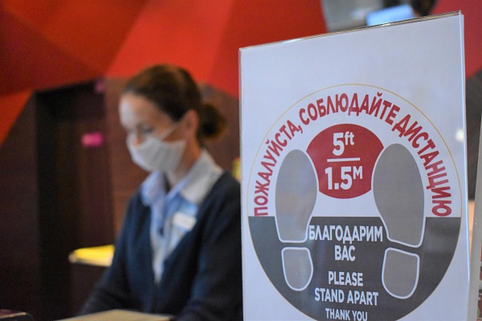 Коронавирус в Краснодарском крае, последние новости на 30 октября 2020: в регионе продлили режим повышенной готовности